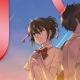 YourName_900px