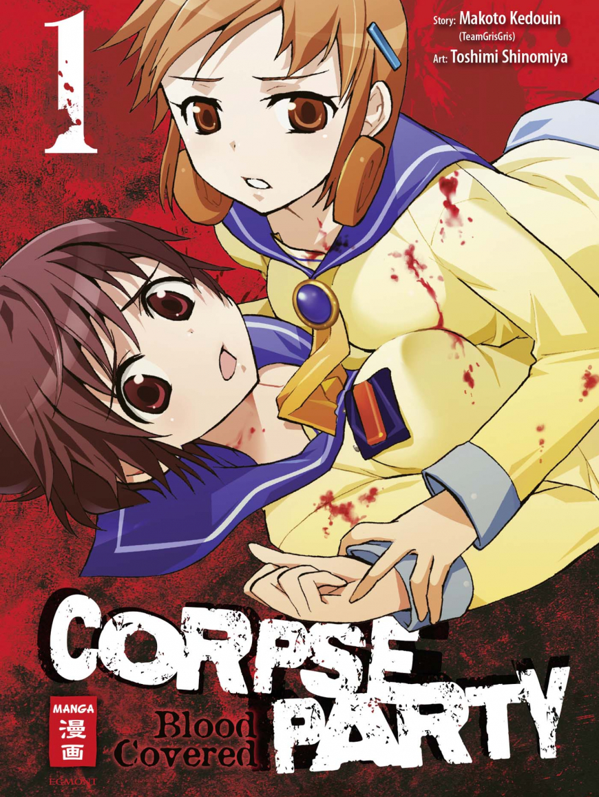 U_8853_1A_EMA_CORPSE_PARTY_BLOOD_COVERED_01.IND8